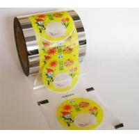China Plastic Beverage Cup Sealing Label Lidding Film Rolls wholesale