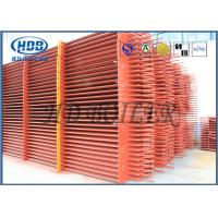 China Carbon Steel Seamless Tube Economizer for Boilers of Coal Fuel with Natural Circulation wholesale