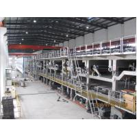 China High Quality Kraft Paper & Corrugated Paper & Boxboard Paper Recycle paper making Machine low price on sale