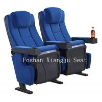 China 580MM Width Molded Foam Movie Theater Chairs Leather / Fabric Automatic Soft Return wholesale