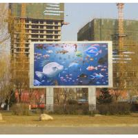 China High Resolution P20mm Full Color Outdoor Advertising LED Display 10000dots/㎡ wholesale