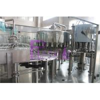 China Full Auto Mineral Water Filling Machine 8000 Bottles Per Hour Speed wholesale
