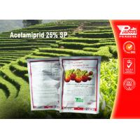 China Acetamiprid 20% SP Pest control insecticides 135410-20-7 wholesale