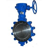 Quality Carbon Steel Lug Type Eccentric Butterfly Valve Manual ANSI 300LB PN40 for sale