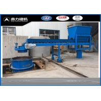 Buy cheap Full Automatic Concrete Manhole Machine For Subdrainage XZ Series from wholesalers