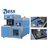 Quality 400 BPH Jar Blowing Machine 2 Cavacity For 6 L 5 L Drinking Water Bottle for sale
