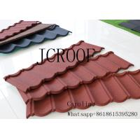 House Building Stone Coated Roofing Tiles Corrossion Resistance 1170x420mm