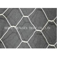 China Standard Galvanized Gabion Mesh Wire 80 x 100mm For Engineering Projects wholesale