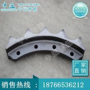 China Bulldozer Teeth Sprocket Segment wholesale