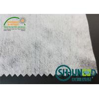 Buy cheap White Spunlace Non Woven Fabric With Pure Tencel For Facial Mask Sheet from wholesalers