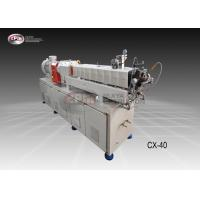 China Eco - Friendly Polymer Extrusion Machine For Masterbatches 40mm Diameter wholesale