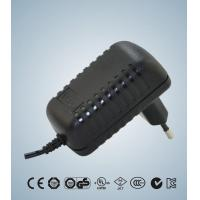 China 10W KSAFC Series Switching Power Adapters With Wide Range For General I.T.E wholesale