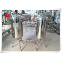 China Beverage Plant Water Treatment Equipment Two Regeneration With Stainless Steel Tank wholesale