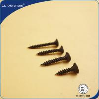 Buy cheap Bugle Head High Tensile Screws With PhillIps Socket Drywall Screw from wholesalers
