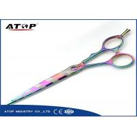 ATOP Surgical Barber Scissors Knives PVD Vacuum Hard Coating Machine