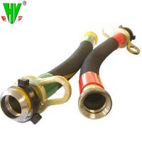 China API certificate hydraulic pipe rotary drilling cement hose wholesale