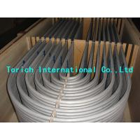 China Condenser / Heat Exchanger Nickel Alloy Tubing With High Antioxidant Properties wholesale