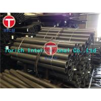 Quality GB/T 9808 Alloy Steel Grade Drill Steel Pipe , Mineral Mining Seamless Steel Tubes for sale