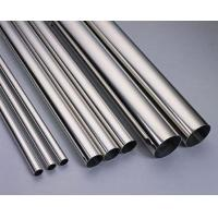 China Alloy Steel Pipe wholesale