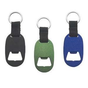 China Custom Metal Keychain Beer Bottle Opener With Engraved Or Epoxy Logo wholesale