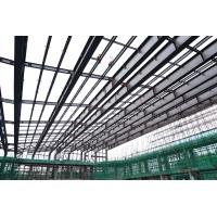 Wholesale Low Carbon Steel Building Steel Frame Fabrication For Gymnasium from china suppliers