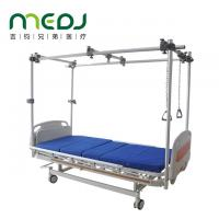 China Long Life Ultrasound Examination Table ABS Bedside Split - Leg Orthopaedic Bed wholesale