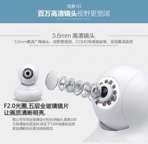 China full hd 360 viewerframe mode pir PTZ Wifi network P2P Onvif wireless mini ip wifi camera on sale