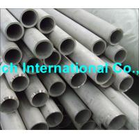 Quality ASTM B163 Nickel Alloy Tube , Nickel Alloy Stainles Steel Tube for Heat for sale