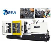 China Durable Horizontal Injection Moulding Equipment LCD Computer Control wholesale