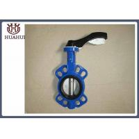 China 6 Inch Motorized Butterfly Valve , Resilient Seated Butterfly Valves Handle Type wholesale