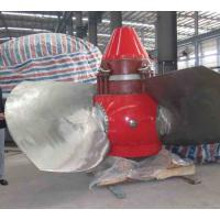 China Stainless Steel Kaplan Hydro Turbine 3m - 80m With Fixed / Adjustable Blades wholesale