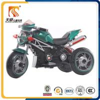 China Chinese electric motorcycle manufacturer cheap china 3 wheel motorcycle for kids for sale wholesale