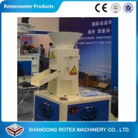 China Flat Die Home Used Wood Small Pellet Mills Machine For Making Fuel Pellet wholesale