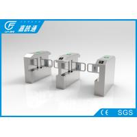 Buy cheap 304 stainless steel swing barrier gate with top led light for access control system from wholesalers