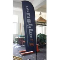 Custom Flying Banner Feather Flags Banner With Dye Sub Printing