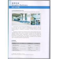 China Automatic PLC Control Polyurethane Foam Machine for Mattress and Sofa wholesale
