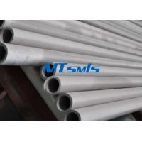 China F51 Duplex Steel Pipe With PE / BE End ASTM A790 / ASTM SA790 S32205 / S31803 wholesale