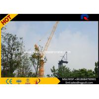 Quality QTD160 Building Tower Crane , Luffing Jib Tower Crane With Overlapping Slewing Areas for sale