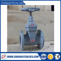 supply shengfeng high quality low price 6 inch ductile iron BS gate valve