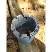 China ISO9001 Certification Thin Wall Diamond Core Bit Height 12mm 14mm 820719 wholesale