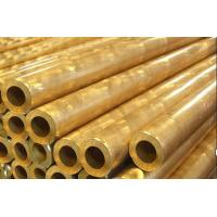 China C44300 Heat exchanger seamless brass tube / copper pipe for oil cooler , condenser wholesale