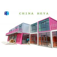 China Fireproof Mobile Construction Office , Two Story Single Wide Mobile Homes wholesale