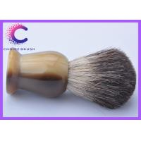 China Custom Logo Black Badger Shaving Brushes , travel badger brush for men wholesale