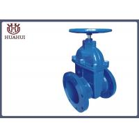 China Plat Face Flange Resilient Gate Valve , Stop Water Resilient Seal Gate Valve wholesale
