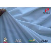 Custom dry fit blend nylon polyester spandex fabric for shapewear