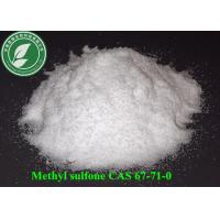 China Pharma Grade Purity 99% anti inflammatory powder Methyl sulfone CAS 67-71-0 wholesale