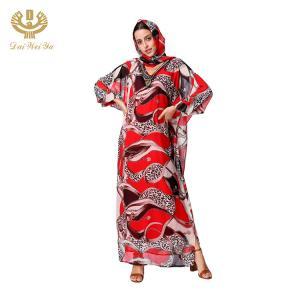 China Wedding Favor Office Wear for Muslim Dress From Dubai Clock Long Shirt Muslim Woman on sale