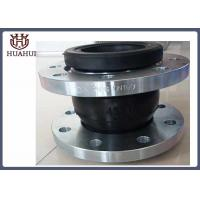 China Forged Steel Flexible Rubber Expansion Joint , Epdm Bellows Expansion Joint For Water wholesale