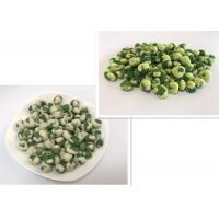 China Customized Crispy Green Color Wasabi Green Peas Free From Frying OEM Service wholesale