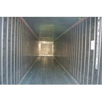 China 40 Foot Used Refrigerated Shipping Container Prices Second Hand Volume 28cbm wholesale